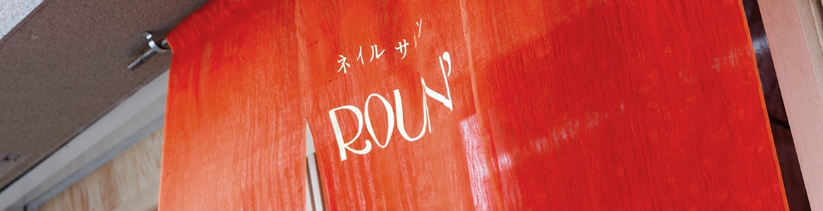 ROUN'