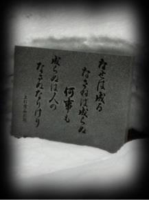ネイル,ネイルサロン,京都,エンビロン