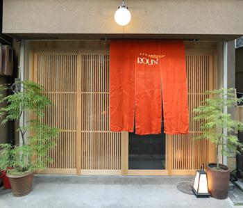 京都烏丸のネイルスキンケアサロンROUN'(ラウン)/ エンビロン京都販売正規代理店, 多数の雑誌で紹介されています。【人生を変えるスキンケア】エンビロン正規取扱店】 エンビロンは、ビタミンAで肌本来が持つ働きを高め、美しくするスキンケアシステムです。